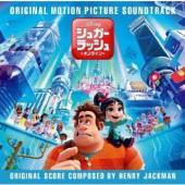 【CD】ディズニー(デイズニ−)/発売日:2018/12/19/UWCD-1010//(オリジナル・...