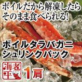 特大5L〜4Lサイズのタラバ蟹を使用 。