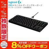 [バーコード] 4943765045267 [型番] G-PKB-001 JIS配列 ブラック ゲー...