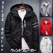■カラー:グレー/ブラック/ホワイト/レッド ■サイズ: 平置きサイズ S 【肩幅40cm バスト9...
