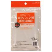 真空パック器専用抗菌袋です。
