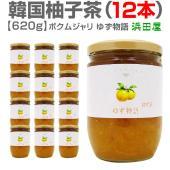 ボクムジャリ 韓国柚子茶 BOKUMJARI 正規輸入品