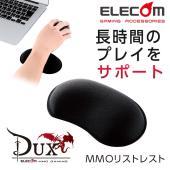 """超柔軟性素材「EXGEL(R)(エクスジェル)を使用し、長時間のプレイをサポートする""""DUX""""MMO..."""