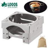 LOGOS(ロゴス)マイクロステンコンロ  持ち運び便利!手のひらサイズの超コンパクトコンロ! 薄く...