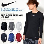 NIKE PRO COMPRESSION L/S TOP ナイキプロ コンプレッション ロングスリー...
