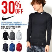 NIKE PRO COMPRESSION L/S MOCK TOP ナイキプロ コンプレッション ロ...