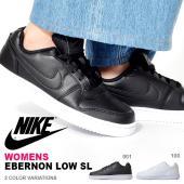 NIKE WOMENS EBERNON LOW SL ナイキ ウィメンズ エバノン ロウ SL レデ...