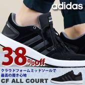 adidas (アディダス) CF ALL COURT になります。  メンズ・レディース・男性・女...