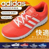 adidas (アディダス) DURAMOLITE M になります。  メンズ・男性・紳士 DURA...