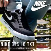NIKE GTS 16 TXT ナイキ GTS 16 テキスタイル 840300 紳士・男性用  テ...