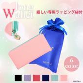 ●マカロンカラーのキュートなパステル調の長財布(長サイフ・長ザイフ)。 可愛くてもキチンと大容量の収...