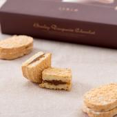 フランスのダクス地方が起源の伝統菓子 「ダクワーズ」を国産大麦100%で焼き上げた とってもやわらか...