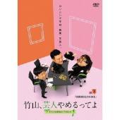 種別:DVD 発売日:2015/03/18 説明:シリーズエピソード CASE 1 意外と運動神経が...