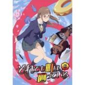 種別:DVD 発売日:2011/06/15 説明:シリーズ解説 「めいど!!」/人情あふれる丸子商店...