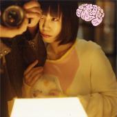 種別:CD+DVD 発売日:2014/12/03 収録:Disc.1/01.絶対絶望絶好調(3:38...