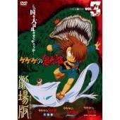 種別:DVD 発売日:2016/07/13 説明:ストーリー 南の島のジャングルで日本人が次々と行方...
