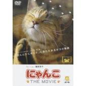 種別:DVD 発売日:2006/07/22 収録:Disc.1/01.The Little Life...