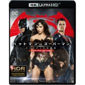 種別:Blu-ray 発売日:2018/02/21 説明:『バットマン vs スーパーマン ジャステ...