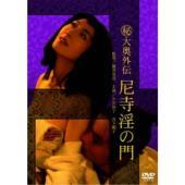 種別:DVD 発売日:2019/02/02 説明:解説 ロマンポルノの時代劇スター・小川節子が尼に扮...