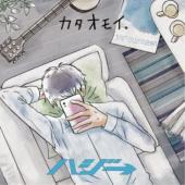 種別:CD+DVD 発売日:2018/10/03 収録:Disc.1/01.カタオモイ。(4:44)...