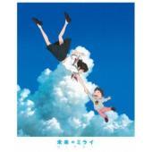 種別:Blu-ray 発売日:2019/01/23 説明:解説 誰もがみんなくんちゃんだった--/小...