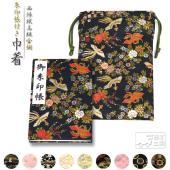 江戸時代より引き継がれてきた、京都の伝統工芸 西陣織高級金襴を使用し、一流の京職人による手 作りの商...