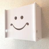 ルーター 収納 ボックス 壁掛け Wi?Fi BOX 配線すっきり収納 (小)