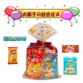 エクセル福岡オリジナルお菓子の詰め合わせです。 袋サイズ:150X230mm 内容:不二家 ミルキー...