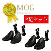 -特長- ●履きジワを伸ばし、靴の型崩れを防止します。 ● プラスチック製で軽量なので、旅行や出張な...