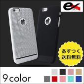 ■対応機種■ 【 iPhone8 】【 iPhone8Plus 】 【 iPhone7 】【 iPh...