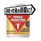休息時に摂りたいアミノ酸(アルギニン、オルニチン、リジン)・ ビタミンB6・亜鉛・マグネシウム・セレ...