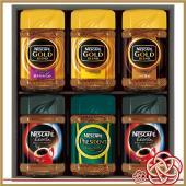 ワンランク上の淹れたての上品な香り。●商品内容:ネスカフェ(ゴールドブレンド65g・ゴールドブレンド...