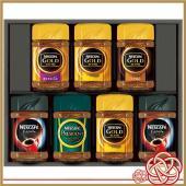 ワンランク上の淹れたての上品な香り。●商品内容:ネスカフェ(ゴールドブレンド65g×2・ゴールドブレ...