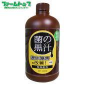 ◆効果が早い! 通常2〜3週間で効果を発揮します。 ◆無臭・安全! 完全無臭で使用場所を選びません。...