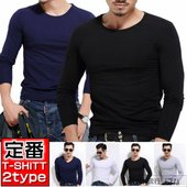 【品  番】tzzxr07  【素  材】ポリエステル、ポリウレタン  【サイズ】M L XL 2X...