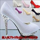 生産国:CHINA 素材:PU カラー:オフホワイト、シルバー、ゴールド、ピンク、紫、イエロー、ブラ...
