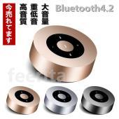 製品仕様  型番:A8 Bluetooth バージョン:4.2 Bluetooth伝送距離:10m(...