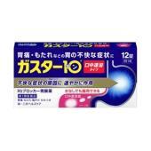 「ガスター10 S錠」は、過剰に分泌した胃酸をコントロールして、 胃痛、胸やけ、もたれ、むかつきにす...