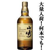 サントリー山崎(suntory yamazaki)は、日本のウイスキー発祥の地、山崎蒸溜所の竣工60...