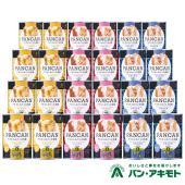 おいしい備蓄食シリーズ ブルーベリー味8缶、オレンジ味8缶、ストロベリー味8缶    賞味期限:37...