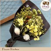 商品について ・サイズ:約20cm ・花材は当店おまかせです(指定はできません)    ■送料につい...