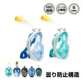 【商品内容】:シュノーケルマスク 【サイズ】: L/XL(大人用)  内径:13cmx19cm 外形...