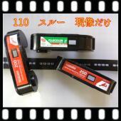 商品説明 商品 3A110  110現像のみスルー商品  撮影済みの未現像110フィルムを現像するだ...
