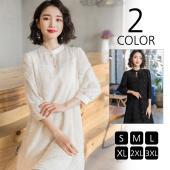 ■商品コード:FKAH14 ■素材:ポリエステル ■カラー:ブラック、ベージュ ■サイズ:S/M/L...