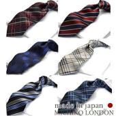 ★ネクタイ      ・サイズ  サイズ 全長約143センチ 幅約8センチ   ・材 質 シルク10...