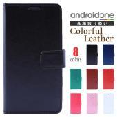 品名 Android One S4 S3 S2 S1 X1 X3 ケース 手帳型 カバー Andro...
