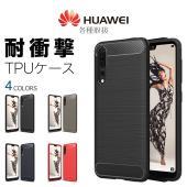 品名 Huawei nova 3 P20 Pro lite novalite2 ケース TPU カバ...