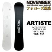 NOVEMBER ノベンバースノーボード フォローズ限定カラー ARTISTE (アーティスト)WH...