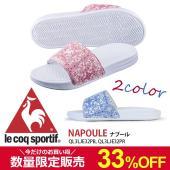 ■ブランド le coq sportif ■品名 NAPOULE ナプール  ■サイズ ・23.0c...
