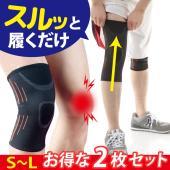 スポーツ時の衝撃保護や日常生活でのサポートに最適なサポーターです!  膝の動きに合わせ包み込むように...